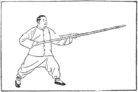 太極扎桿 - 陳炎林 (1943) - drawing 1