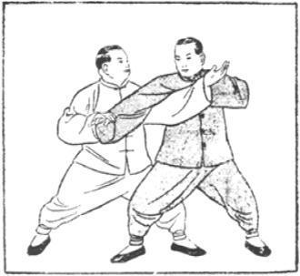 太極散手對打 - 陳炎林 (1943) - drawing 18