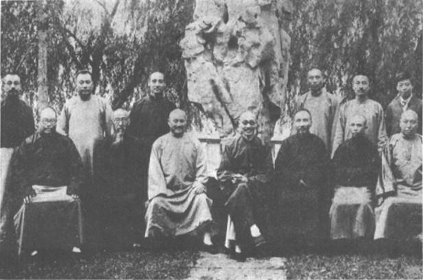 MARTIAL ARTS DISCUSSIONS by HUANG YUANXIU | Brennan Translation