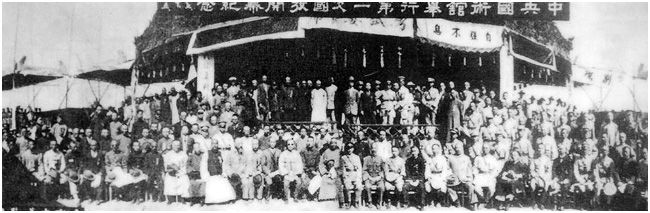 Bringing Northern Styles South: A Brief History of the Lianguang Guoshu Institute