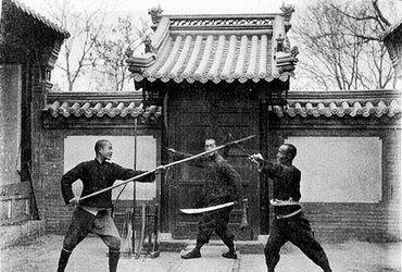 Research Note: A Visit with the Jingwu Association in 1928