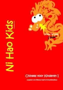 chinees voor kinderen 1