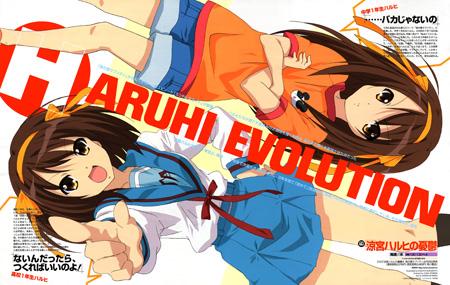The Melancholy of Haruhi Suzumiya (2009)