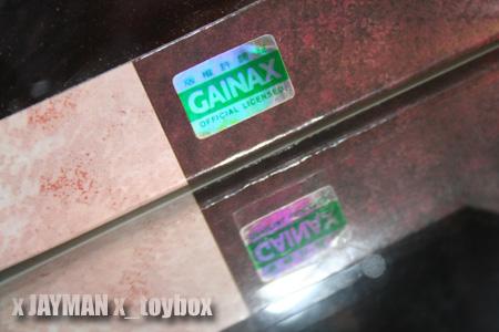 Gainax Sticker