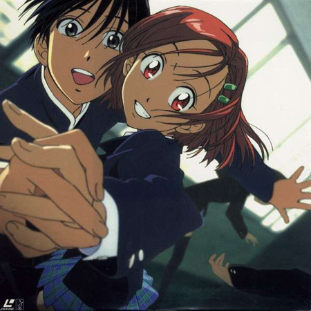 Arima & Yukino