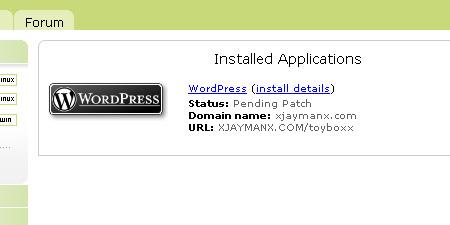 WordPress Upgrade