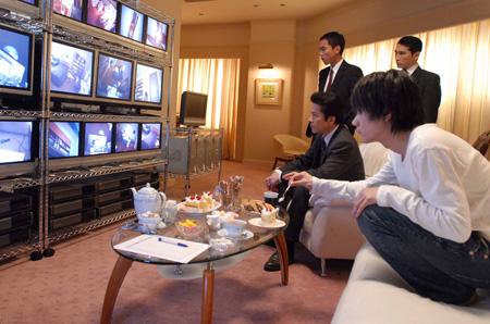 Death Note (Live Action, 2006)