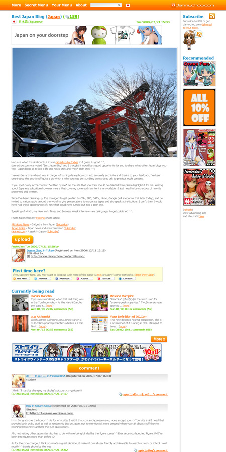 Danny Choo - Best Japan Blog