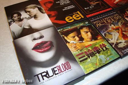 Tuesday, Asian DVDs