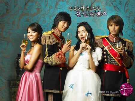 Goong (Korean Drama, 2006)