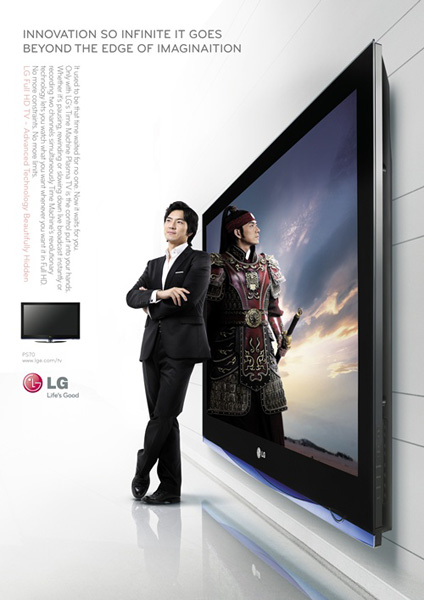 LG ad featuring Song Il Gook from Jumong (2006)