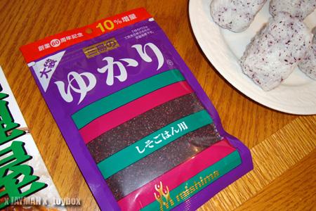 More Onigiri & Japanese Souvenirs