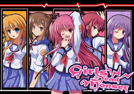 Angel Beats! | Girls Dead Monster