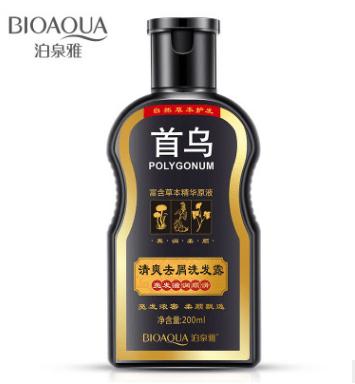(Предзаказ) Шампунь «BIOAQUA» с сапонинами. (П-3949)