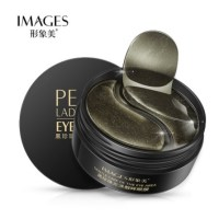 Гидрогелевые патчи с чёрным жемчугом Image PEARL lady series Eye Mask