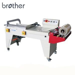 เครื่องตัดฟิล์ม (L-Bar Sealer)-FQL450T