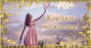k-tselyam