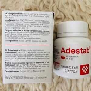 Купить БАД для лечения дома и повышения упругости и эластичности сосудов