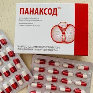 Купить Панаксод антиоксидантный комплекс