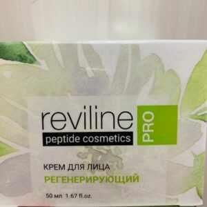 Купить крем Комплимент с пептидами регенерирующий