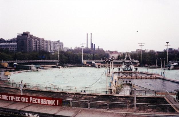 Плавательный бассейн Москва