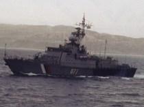 Пограничный сторожевой корабль
