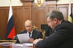 Фото пресс-службы Президента России  На совещании по вопросам ЖКХ