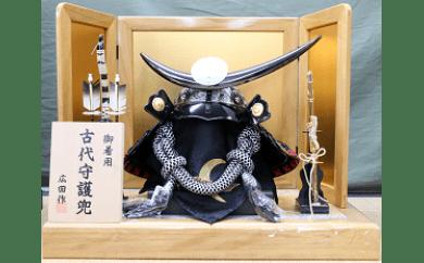 引用参考:http://www.furusato-tax.jp/japan/prefecture/11217