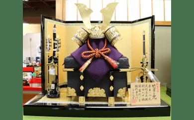 引用参考:http://www.furusato-tax.jp/japan/prefecture/item_detail/11217/124748