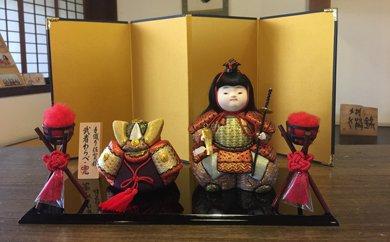 引用参考:http://www.furusato-tax.jp/japan/prefecture/item_detail/41001/124902
