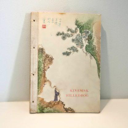 Kinesisk billedbog af Alex Wedding