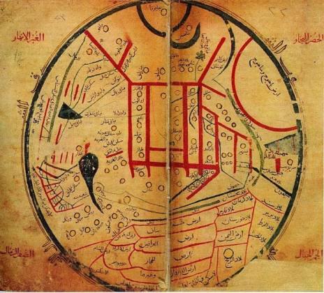 La carte de Mahmud Kashgarlı (1074) est la terre des Kurdes en arabe, Ard'ul Ekrad.