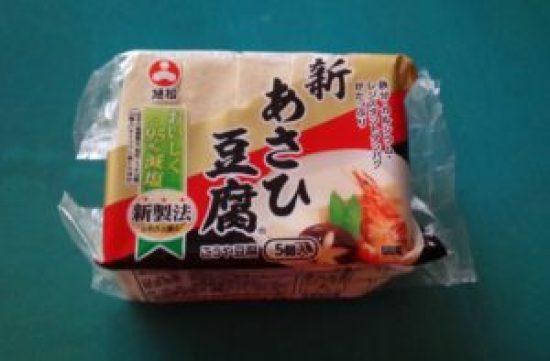 086.tofu4
