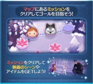 3月アナ雪イベント
