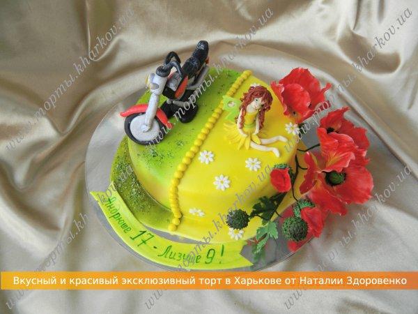 Детский торт Для мальчика и девочки(двойной). - Вкусный и ...