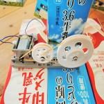 牛乳パック工作の観覧車をモーターを使い自動で動かす簡単な作り方