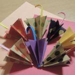 折り紙で作る梅雨の日の簡単でかわいい傘の折り方・作り方