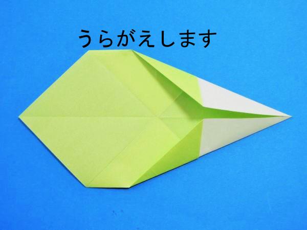かわいい!座布団に座る猫の折り紙の折り方・作り方|難しい