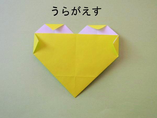 超簡単!折り紙で作るハートの折り方|幼稚園の子供もできる作り方