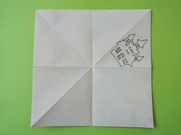 ハロウィン切り絵の作り方|折り紙でつながるお城の図案無料