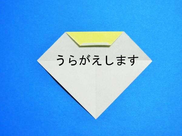 折り紙で簡単に作れる!かわいい雪だるまの折り方・作り方|画像と動画で