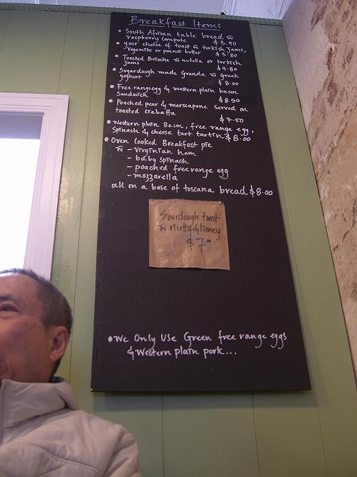 海外のカフェメニューボードってなんだかおしゃれ!参考になる書き方007