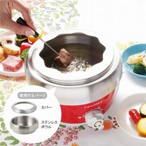 作りながら食べるって楽しい♪みんなでテーブルクッキング PotDUOEsprit(ポットデュオエスプリ)