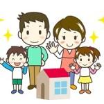 家族で引越しするときの費用相場を繁忙期と通常期で比較