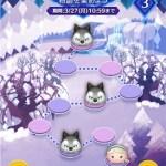 ツムツム3月「アナと雪の女王イベント」カード3枚目のミッション内容とおすすめの攻略ツム