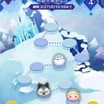 ツムツム3月「アナと雪の女王イベント」カード4枚目のミッション内容とおすすめの攻略ツム