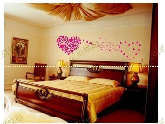 غرف نوم رومانسية بالوان صيفية جذابة 2014ومميزة ديكورات