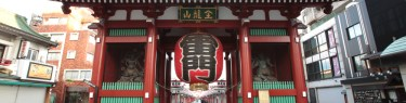 asakusa-shopping-nakamise-sensoji-temple