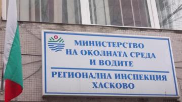 РИОСВ-Хасково