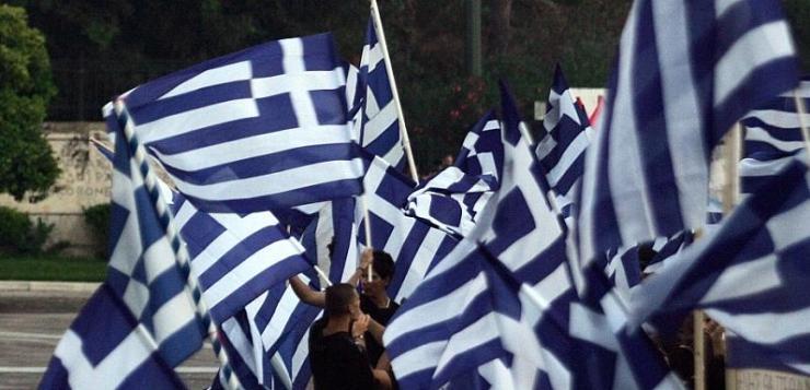 Гърция обявява 24-часова транспортна стачка